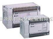 唐山台达PLC DVP-EH2