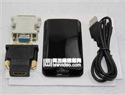 笔记本USB接口转VGA视频接口转换器,厂家低价直销