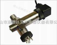 供应平面膜真空压力传感器,正负传感器,进口负压传感器,真空传感器,真空压力变送器