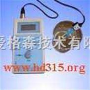 XV75DDB-6200-便携式电导率仪(国产)
