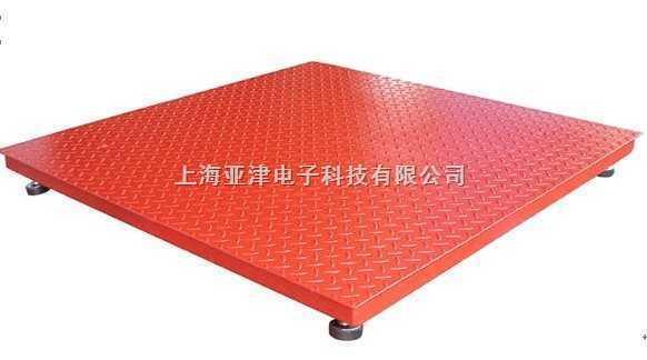 防爆地磅-上海2T防爆地磅 浦东2T单层电子地磅秤