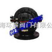 H46X-2.5升降式底阀