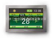 三优7.0触摸屏TFT真彩色液晶显示器人机界面