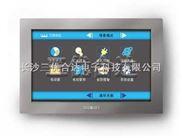 UTM043B01T-三优4.3触摸屏TFT真彩色液晶显示人机界面终端