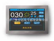 """三优3.5""""TFT彩色触摸屏 串口工业色彩智能人机终端"""