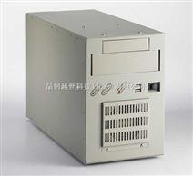 研华机箱6槽容错IPC机箱
