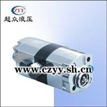 高低压双联齿轮泵