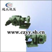 KCB系列-齿轮油泵