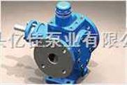 YCB0.6/0.6-圆弧泵YCB系列圆弧齿轮泵