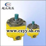BB-B※Y型-摆线齿轮油泵