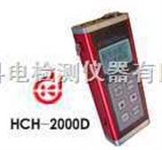 HCH-2000D-超声波测厚仪