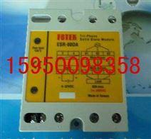 ESR-100DA,FOTEK阳明新款三相固态继电器