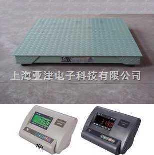 上海双层电子地磅秤价格双层小地磅厂家不锈钢电子地磅秤