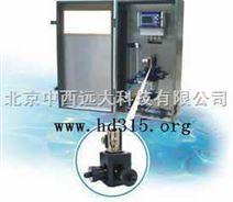 在线浊度分析仪/在线浊度分析系统(德国) 型号:X98-TU53