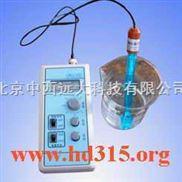 XV75PHB-4-便携式酸度计/PH计(国产) 型号:XV75PHB-4