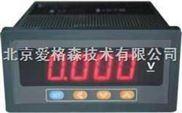 库号:M375176-直流电压表 型号:QMZ-SV-B48Z()