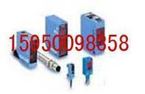 施克SICK漫反射式光电开关WT12-2P130