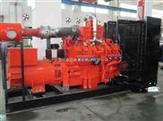 500KW沼气发电机组|500千瓦天然气发电机组-500KW沼气发电机组|500千瓦天然气发电机组
