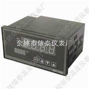 XMT-7901-温控仪
