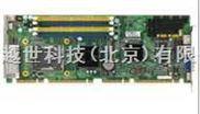 PCE-5120-研华主板研华1.3结构主板研华1.3结构CPU全长卡