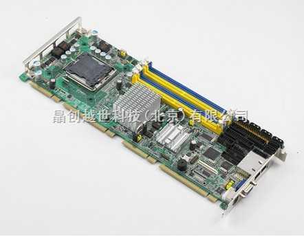 PCE-5124研华主板研华1.3结构主板