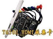 支持一机多卡,高清HDMI音视频采集卡,带SDK开发包