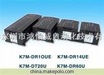 开平LG PLC一级代理,PLC价格,PLC报价,继电器晶体管型