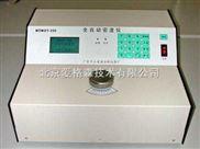 ZM18-MDY350-全自动密度仪