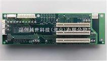 PCA-6105P4V-0B3E研华工控机底板