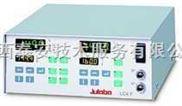 LH 46JULABO快速动态温度控制系统