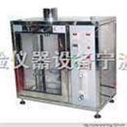 UL94标准塑料垂直试验/水平燃烧试验机/防火材料检测设备