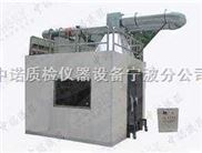 单体燃烧试验机/单体燃烧试验仪/防火建筑材料