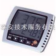 T18-608H1手持式温湿度计