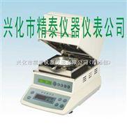 聚乙烯树脂快速水分测量仪 PE快速水份仪 精泰牌JT-100卤素灯水份测定仪