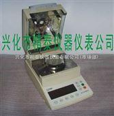 PE树脂水分测定仪 聚乙烯水分测定仪 合成树脂水分测定仪 精泰牌JT-80卤素水份测定仪