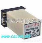 晶体管液位继电器 品牌正大 型号:SCH3-JYB-714