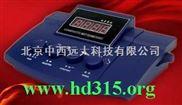 数显电导率仪(国产) 型号:XV75DDS-12A