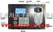 BY.5-ZDR-GS-高速电压记录仪