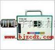 BY.7-TYH-30-智能呼吸性粉尘采样器