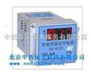 H7SSNT-811S-48超小型精密数显温湿度控制器