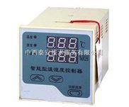 HZL69-1W1S精密型智能数显温湿度控制器