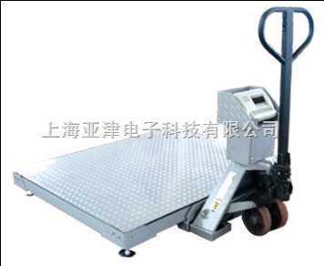 防爆移动磅-北京1T防爆移动电子小地磅 朝阳防爆移动电子磅