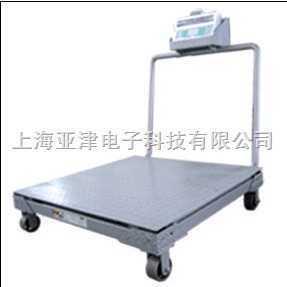 北京15T防爆移动磅 防爆电子地磅秤移动小地磅秤