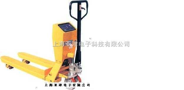 防爆拖车称-北京3T拖车称 3吨电子叉车秤
