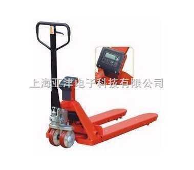 防爆拖车称-北京2.5T拖车称 2.5T标准电子叉车秤