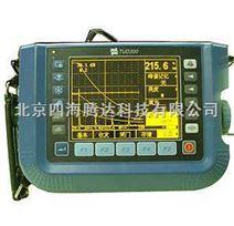 探伤仪/超声波探伤仪/便携式探伤仪/TUD300