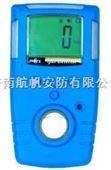 重庆硫化氢检测仪,硫化氢浓度检测仪,硫化氢泄漏检测仪
