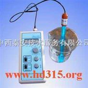XV75PHB-4-便携式酸度计