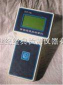 THT1型精密温湿度测量仪