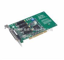 研华PCI数据采集卡